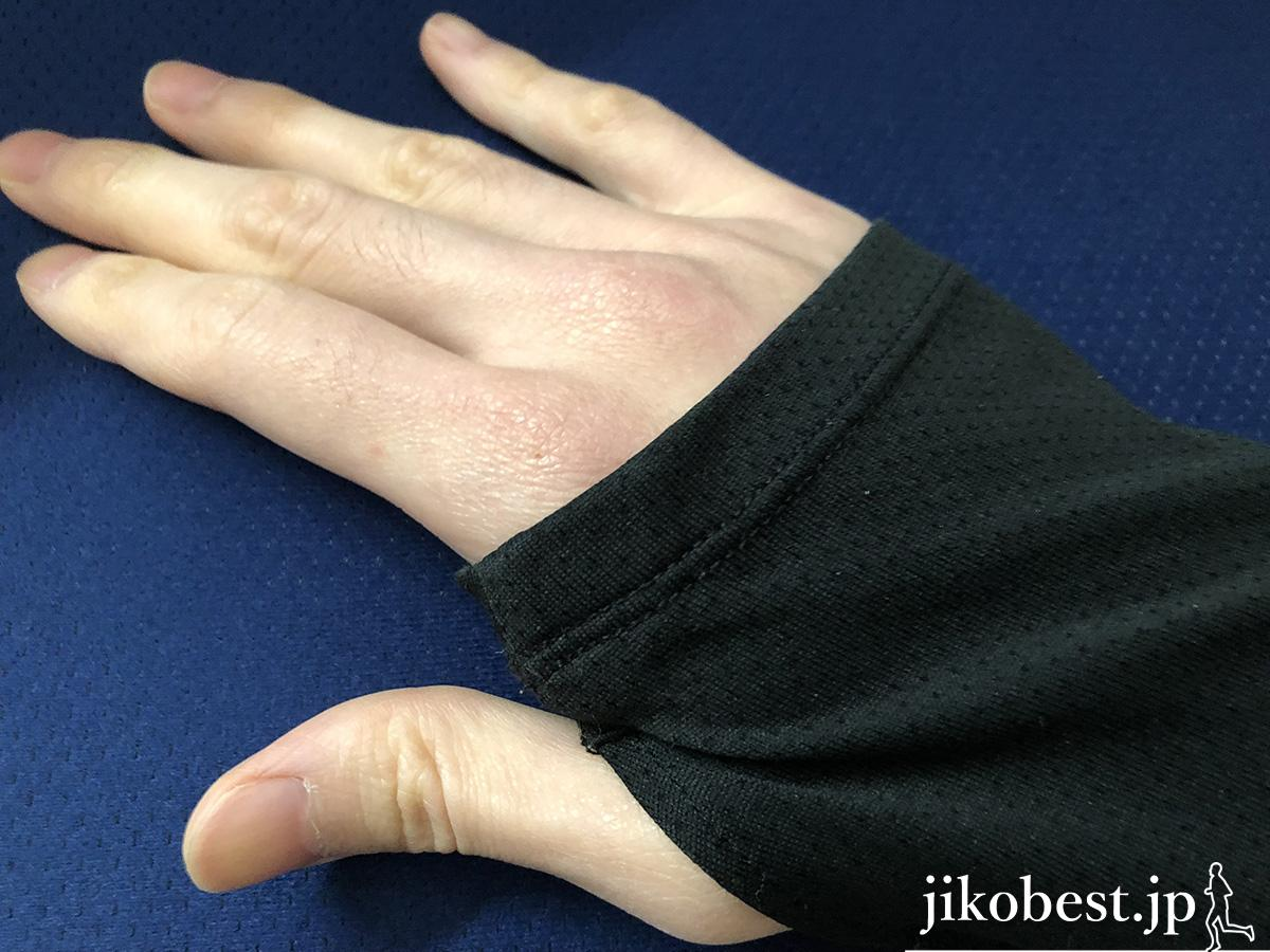 ロングTシャツの手の甲3